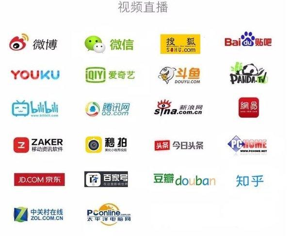 海韵新品focus 发布会直播视频上线