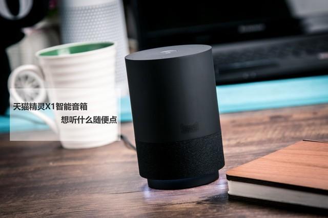 它是一款更适合国人的智能音箱便宜好用
